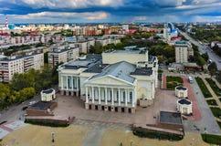 Bird eye view on city drama theater. Tyumen Stock Photos