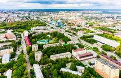 Bird eye view on city quarters. Tyumen. Russia Stock Photography