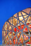 Bird nest(Beijing National Stadium) Royalty Free Stock Photos