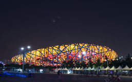 BIRD NEST in Beijing. The Beijing National Stadium, also known as the bird's nest was the main track and field stadium for the 2008 Summer Olympics,This photo Royalty Free Stock Photo