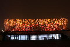Bird nest(Beijing National Stadium) Stock Photo