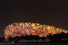 Bird nest(Beijing National Stadium) Royalty Free Stock Photo