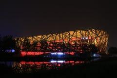 Bird nest(Beijing National Stadium) Stock Photos
