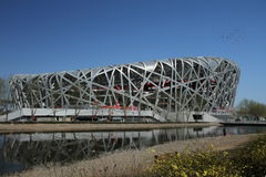 Bird nest(Beijing National Stadium) Stock Photos