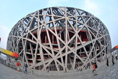 Bird's nest. Fish eye view of Bird's nest stadium in Beijing Royalty Free Stock Photos