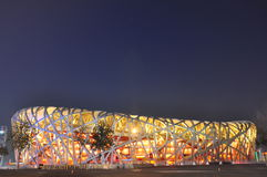 Bird's Nest, Beijing National Stadium Beijing Stock Image