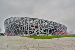 The Bird's nest, Beijing national stadium. China Royalty Free Stock Photography