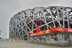 The Bird's nest, Beijing national stadium. China Stock Photos