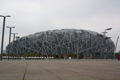 The Bird's nest, Beijing national stadium. China Royalty Free Stock Image