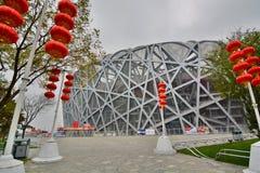 The Bird's nest, Beijing national stadium. China Stock Photos
