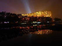 Bird's nest in Beijing. Olympic park Royalty Free Stock Photos