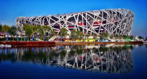 Bird`s Nest National Stadium Beijing stock images