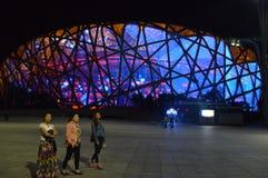 Bird`s Nest Olympic Sports Stadium Royalty Free Stock Photo