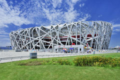 Bird`s Nest Olympic Stadium on a summer day, Beijing Stock Photos