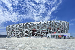 Bird`s Nest Olympic Stadium on a summer day, Beijing. BEIJING-JULY 28. Bird`s Nest on a summer day. The Bird`s Nest is a stadium in Beijing, China, especially Royalty Free Stock Photo