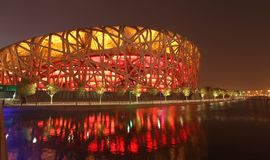 Bird's Nest Stadium. The Beijing National Stadium, also known as The Bird's Nest lit up at night Royalty Free Stock Photos