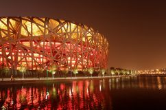 Bird's Nest Stadium. The Beijing National Stadium, also known as The Bird's Nest lit up at night Stock Images