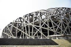 Bird's nest stadium in Beijing. Color horizontal shot of the Bird's Nest national Olympic stadium in Beijing, China Stock Photo