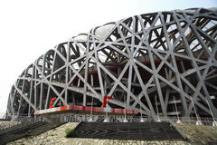 Bird's nest stadium in Beijing. Color horizontal shot of the Bird's Nest national Olympic stadium in Beijing, China Stock Image