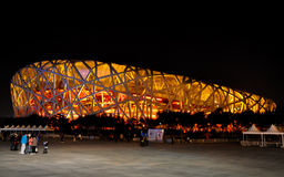 The Bird's Nest Stadium in Beijing Stock Photos