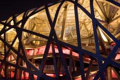 Bird's nest stadium in Beijing Olympic Village Stock Photography