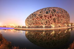 Bird's nest at twilight in Beijing Royalty Free Stock Photography