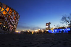 Bird`s nest and Water cube in night. Night view of China National Stadium, it was called Bird Nest and National Aquatics Center,  for the Beijing 2008 Olympic Royalty Free Stock Photo