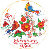 Birds on branches ukranian style  Stock Photo