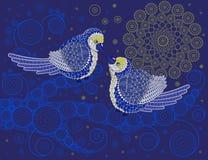 Birds kissing at night. Vector illustration Vector Illustration