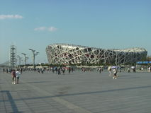 Birds Nest Olympic Stadium, Beijing, China Royalty Free Stock Photos