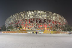 Birds Nest Stadium. Beijing National Olympic Stadium also known as the Bird's Nest. The stadium will host the main track and field competitions for the 2008 Royalty Free Stock Photos