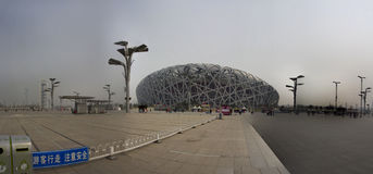 The birds nest stadium. The birds nest sports and recreation stadium scene of the opening and closing ceremonies at the beijing olympics Stock Photo