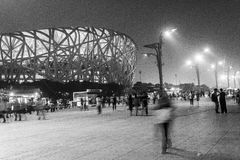 Birdsnest Beijing. A smoggy night in the Olympic Park in Beijing, China stock images