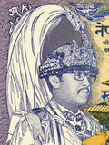 Birendra Bir Bikram. On 1 Rupia 1991 Banknote from Nepal. King of Nepal during 1972-2001 Stock Photography