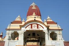 Birla Mandir, Delhi Stock Image