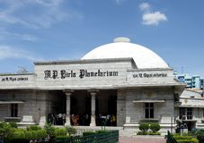 The Birla Planetarium of Kolkata, West Bengal Royalty Free Stock Images