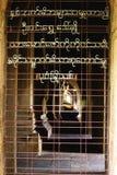 Birmanisch geschrieben Stockbild