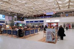 Birmingham Airport Royalty Free Stock Photography