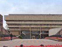 Birmingham Library. Birmingham Central Library, iconic brutalist concrete building, UK stock photos