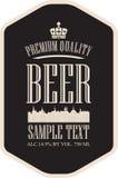 Birra dell'etichetta con la vecchia città illustrazione di stock