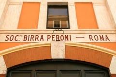 Birra Peroni muzeum w Rzym Obrazy Stock