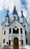 Birth of mary cathedral. Cathedral of Birth of Mary in Samara city. Russia Royalty Free Stock Images