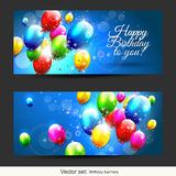 Birthday balloons banners Stock Photography