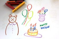 A birthday of a bear on the kid`s drawing Royalty Free Stock Photography