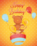 Birthday card-style circus monkey. On a ball in vintage Royalty Free Stock Photography
