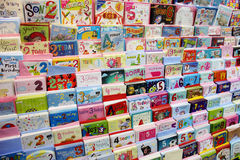 Birthday cards Royalty Free Stock Photo