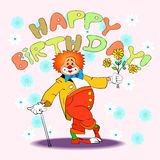 Birthday clown04 Royalty Free Stock Images