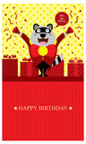 Birthday Greetings with Raccoon Stock Photo