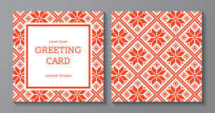 Birthday, Holiday, Christmas Greeting and Invitation Card Template Royalty Free Stock Photos