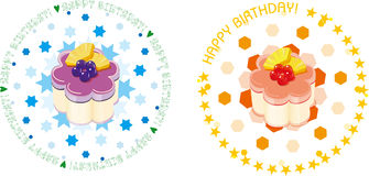 Birthday icon. Illustration of Birthday dinner icon cakes Royalty Free Stock Photography
